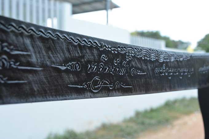 Nam-Phi-steel