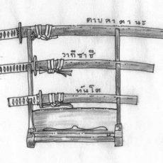 อาถรรพ์และตำนานดาบซามูไรอาวุธแห่งดินแดนญี่ปุ่น