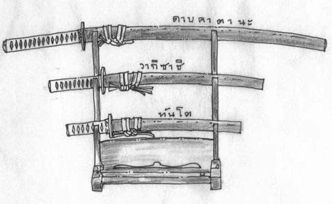 Samurai Sword Legend